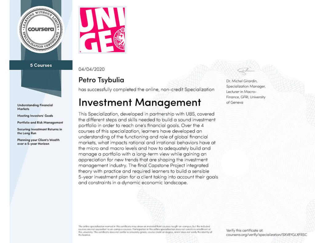 Сертифікат Інвестиційний Менеджмент Петро Цибуля